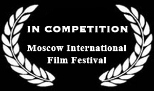 Moscow Film Festival In Competition Laurels